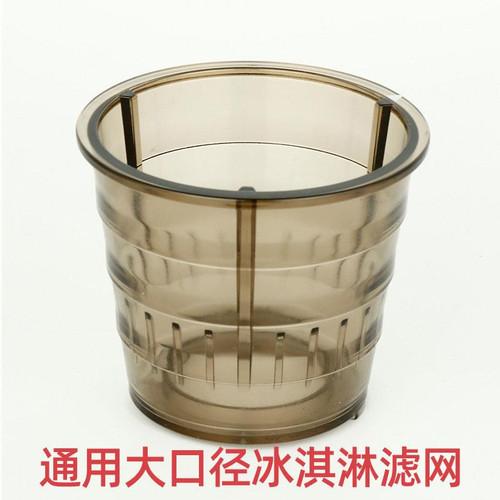 Foto Produk Masticati Juicer MIUI PRO (Sparepart) - Filter IceCream dari Bram Com