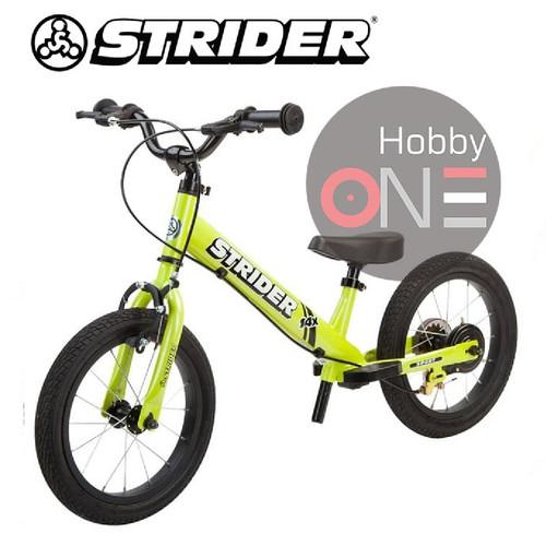 Foto Produk Strider 14x Sport Green Plus Pedal Kit Bundle - Balance Bike dari HobbyOne