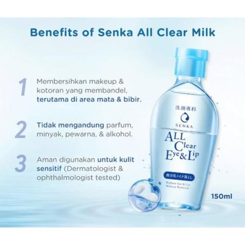 SENKA All Clear Eye & Lip (150ml) 2