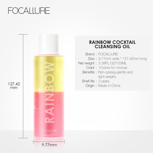 FOCALLURE makeup remover Rainbow cocktail cleansing oil (100ML) FA98 5