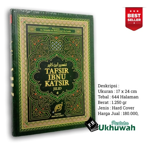 Foto Produk Tafsir Ibnu Katsir Jilid 4 dari TB. Ukhuwah