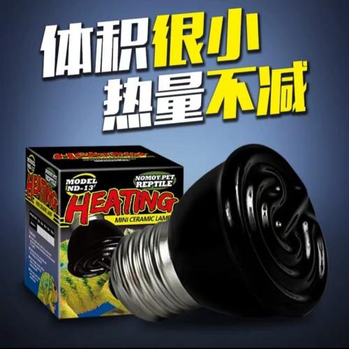Foto Produk Lampu keramik Heater Infrared penghangat malam emitter nomoypet - 40 Watt dari Motojasa