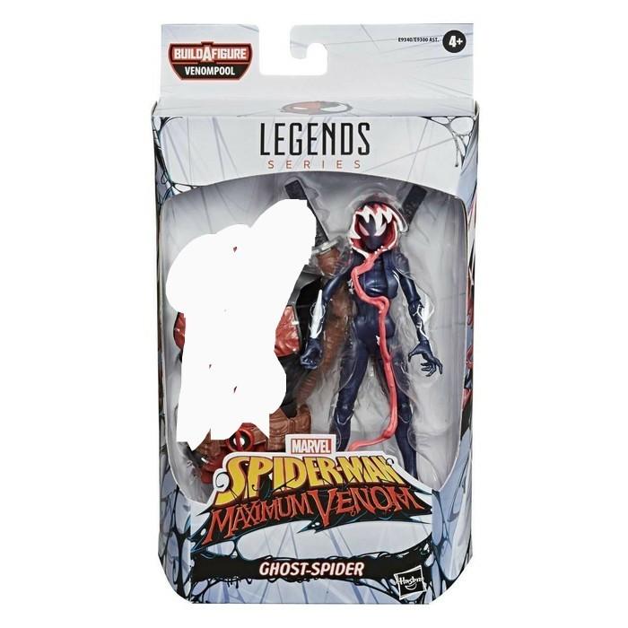 Foto Produk Marvel Legends Ghost Spider Gwen Stacy maximum venom dari Charu Toys