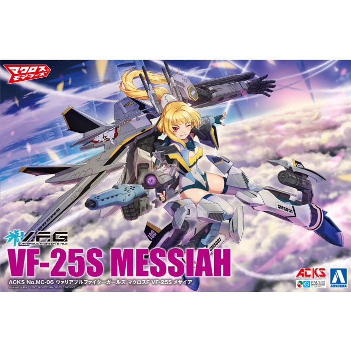 Foto Produk VFG MACROSS F VF-25S MESSIAH dari HSN OL Shop