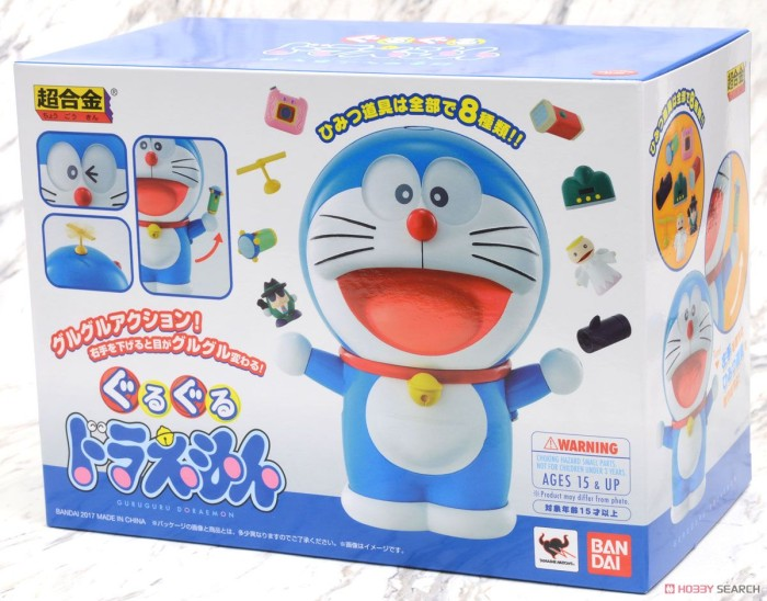 Foto Produk Chogokin Guru Guru Doraemon dari HSN OL Shop