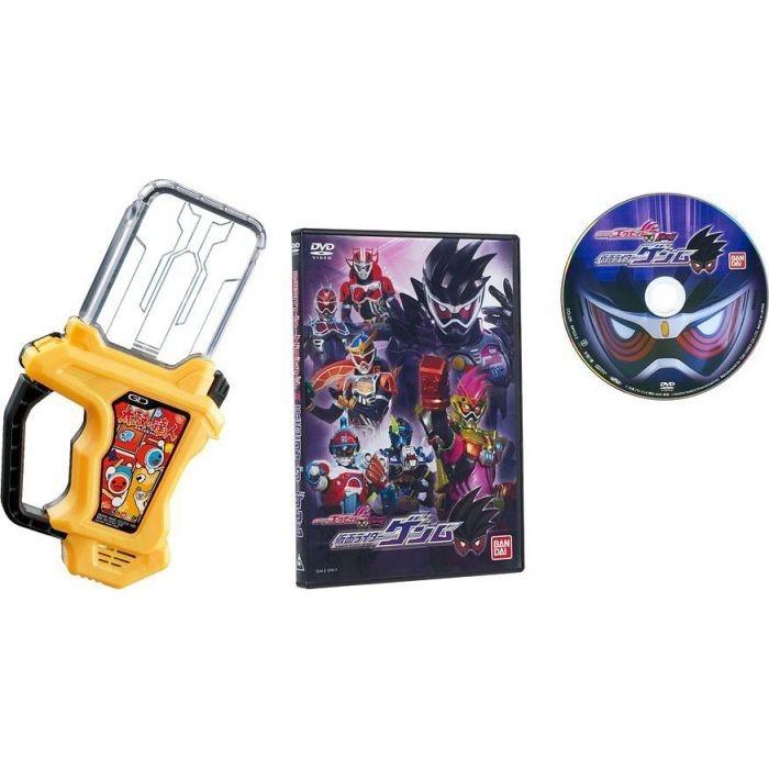 Foto Produk DX TAIKO NO TATSUJIN GASHAT & KAMEN RIDER GENM DVD SET dari HSN OL Shop