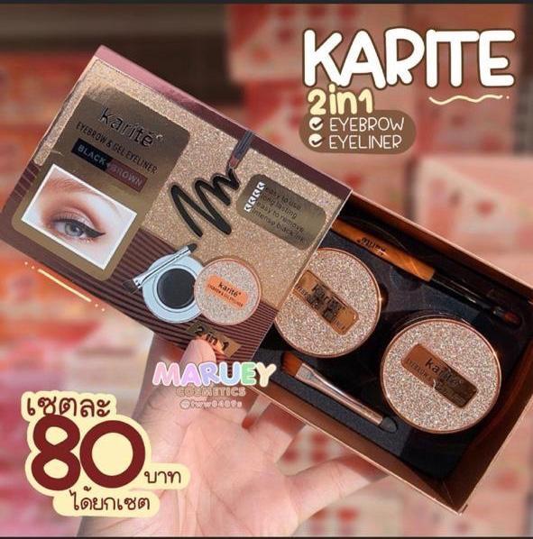 Foto Produk KARITE 2in1 EYEBROW AND GEL EYELINER dari startled.id