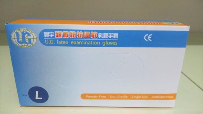 Foto Produk Gloves Latex Universal / Sarung Tangan Powder Free / Glove / Handscoon dari Gudang Sehat Store