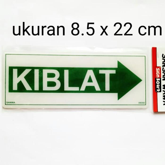 Foto Produk sign board sign label acrylic akrilik petunjuk Penanda KIBLAT dari recht shop