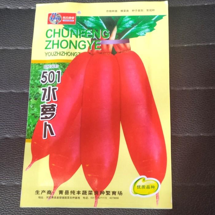 Foto Produk Biji benih bibit lobak merah dari Biji Benih