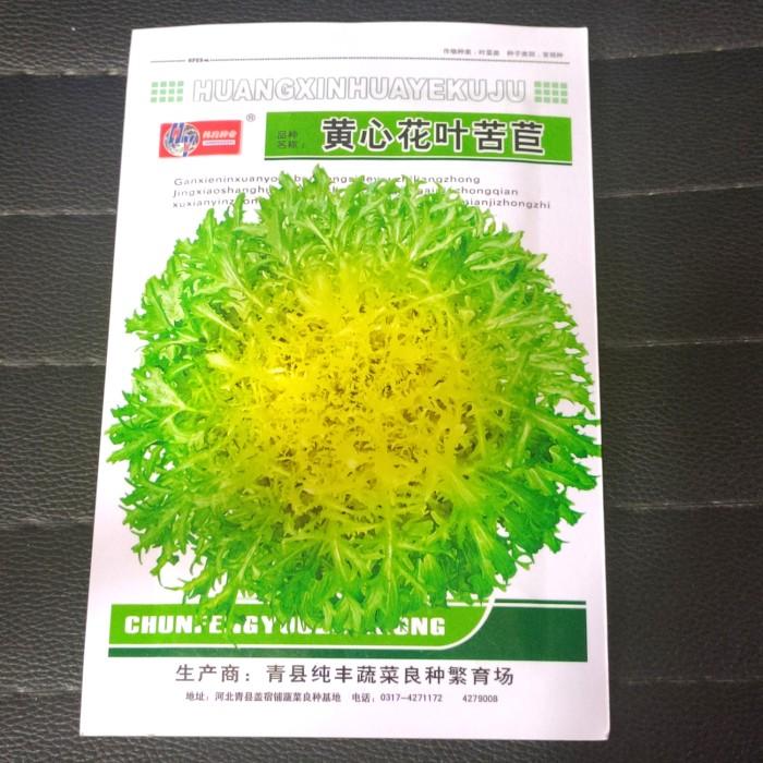 Foto Produk Biji benih bibit yellow heart lettuce selada dari Biji Benih