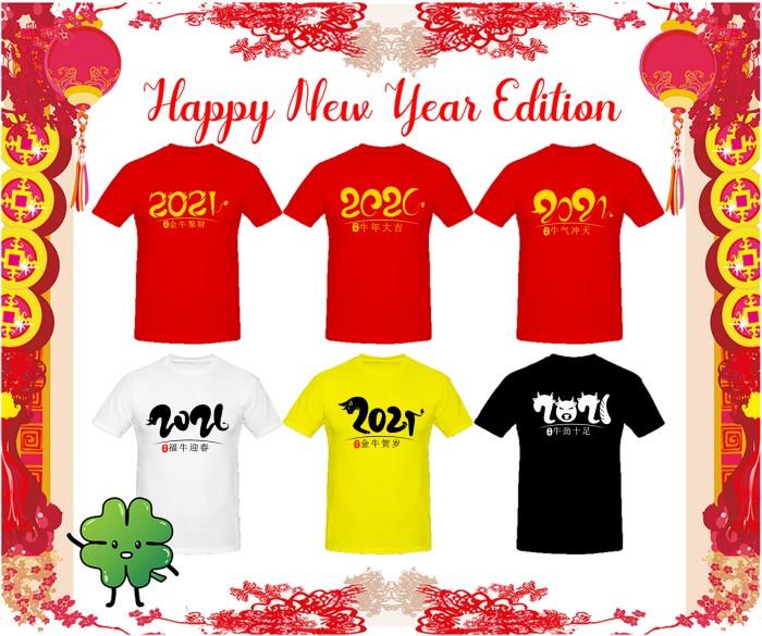 Jual Kaos Imlek Happy Chinese New Year Design 3 Xs Xl Jakarta Barat Executiveprint Tokopedia