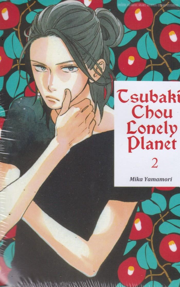 Foto Produk Komik Tsubaki Chou Lonely Planet 2 - UR dari Toko Buku Uranus