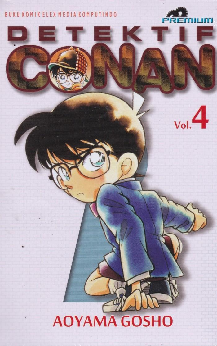 Foto Produk Komik Detektif Conan Premium 4 - UR dari Toko Buku Uranus