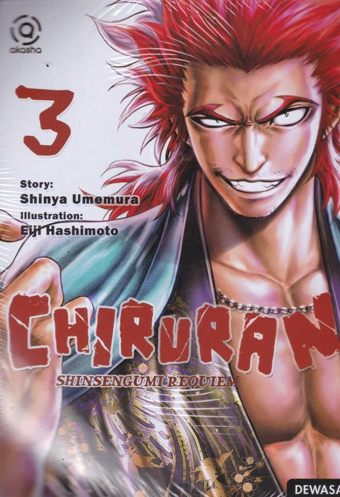 Foto Produk AKASHA - Chiruran, Shinsengumi Requiem 03 - UR dari Toko Buku Uranus