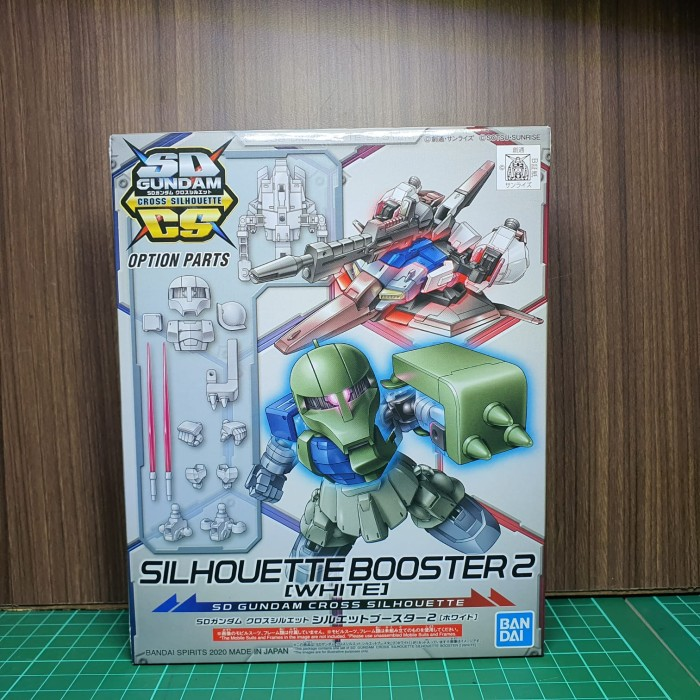 Foto Produk SD Gundam Cross Silhouette Silhouette Booster 2 White SDCS dari HSN OL Shop