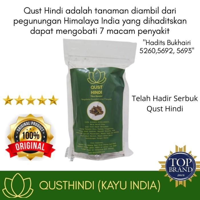 Jual BUBUK QUST HINDI QUSTHUL HINDI QUST AL HINDI HERBAL RASULULLAH - Kota Tangerang Selatan ...