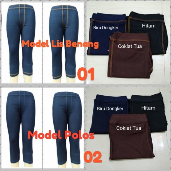 Jual Celana Legging Levis Pendek Wanita Bahan Denim Adem Bagus Murah 02 Pilih Warna Jumbo Kota Depok Rora Blessing Shop Tokopedia