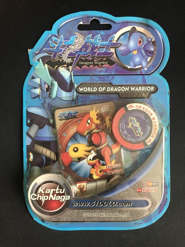 Jual Dragon Warrior Kartu Chip Naga Versi 1 World Of Dragon Warrior Kota Surabaya Mm Cardshop Tokopedia