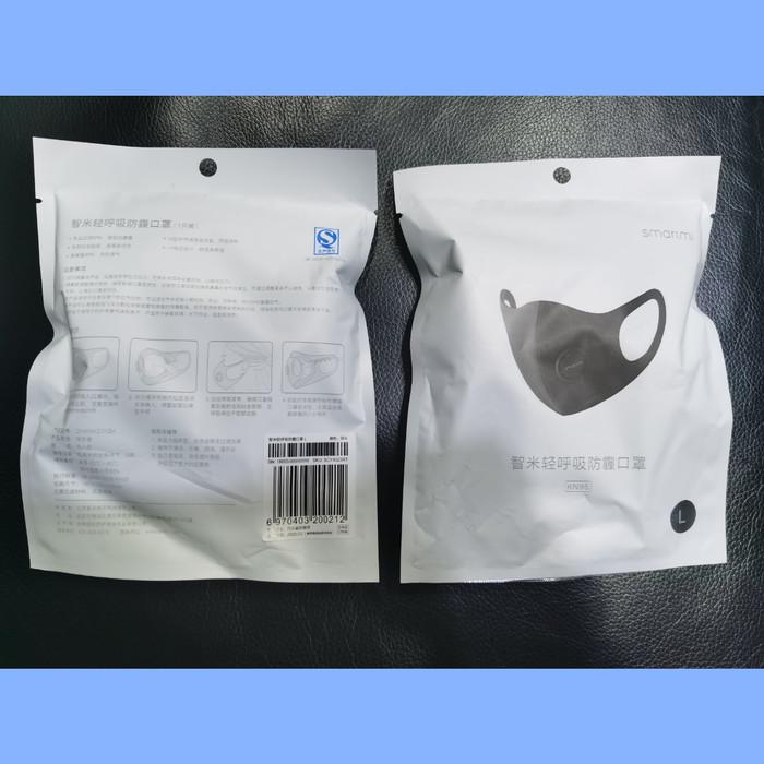 Foto Produk Masker Xiaomi Smartmi Mask KN95 Anti-dust, Bactery & Virus size L dari dnmlocker