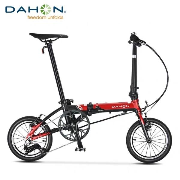 Jual Free Ongkir Dahon Sepeda Lipat 19 K3 Ring 14 Kab Sidoarjo Rajaque Shop Tokopedia