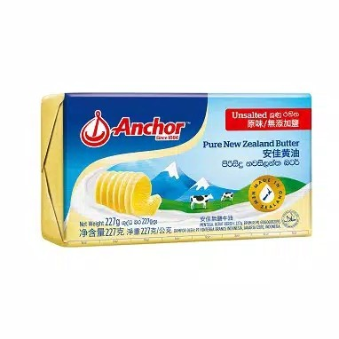 Foto Produk BUTTER ANCHOR SALTED/UNSALTED 227 GR - unsalted dari withyou