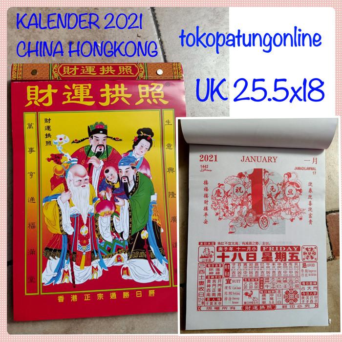 Kalender 2021 Tahun Baru Cina