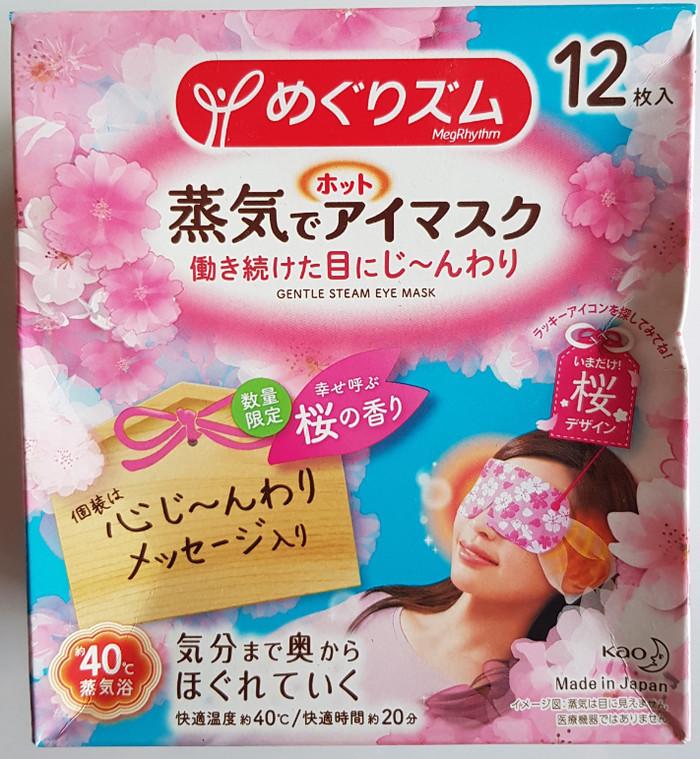 Foto Produk MEGRHYTHM Steam Eye Mask Japan Sakura/Lavender/Chamomile/Rose (1pcs) - SAKURA dari Moma & Bebe House