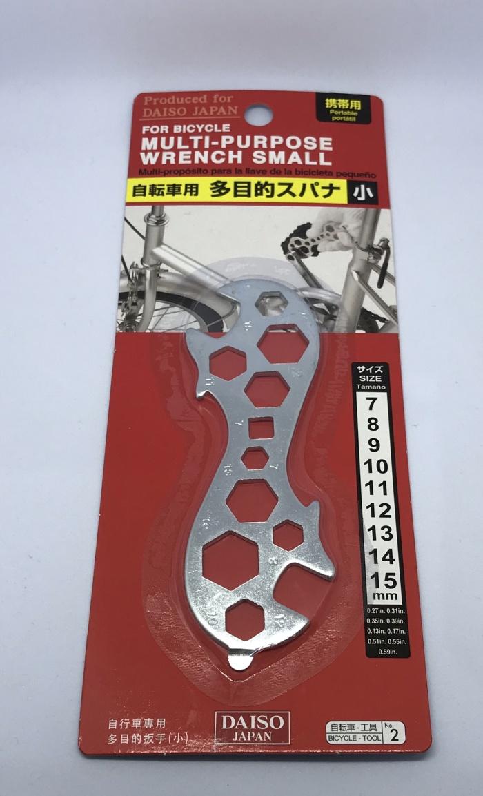 Kunci Ring Pas Repair Sepeda / Kunci Ring pas Gepeng Praktis