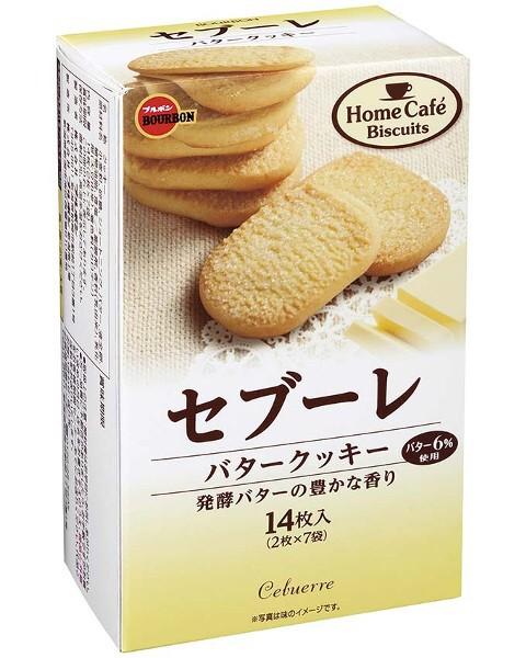 harga Bourbon sabule 14p (butter cookie) Tokopedia.com