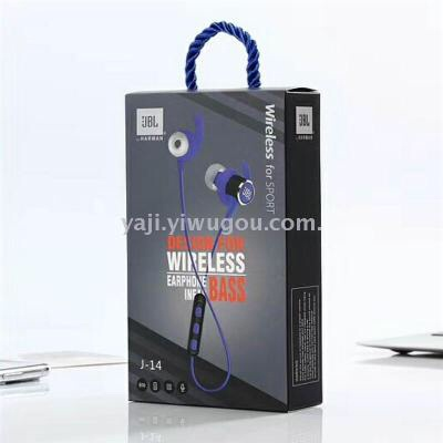 harga Headset bluetooth sport jbl j-14 (support memory card) Tokopedia.com