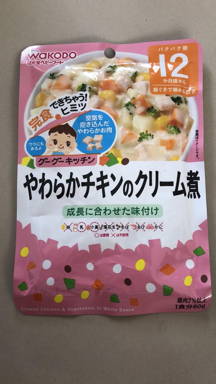 harga Wakodo baby food japan baby food makanan bayi mpasi bayi Tokopedia.com