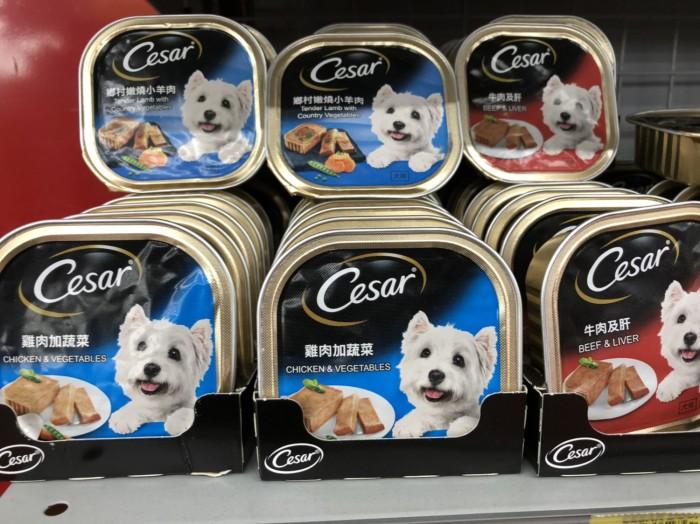 Jual Makanan Anjing Cesar All Varian Kab Sidoarjo Lahji Store