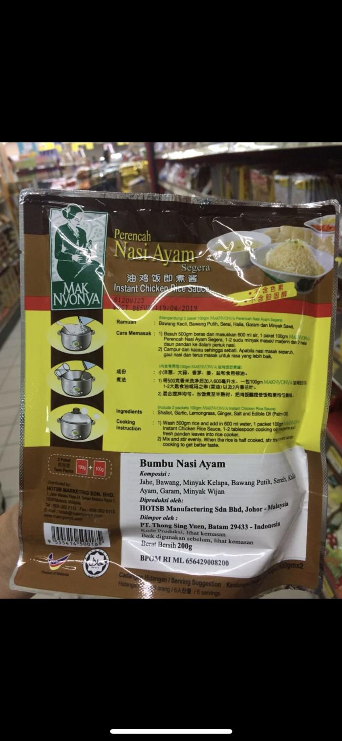 Jual Bumbu Nasi Ayam Hainan Harga Rp 48500 Veggie Way Hainam Vegan