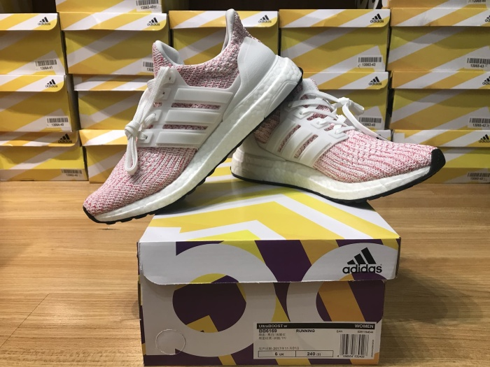 6a9b6a719 Jual Adidas Ultraboost 4.0 Candy Cane Multicolor Pink ORIGINAL BASF ...