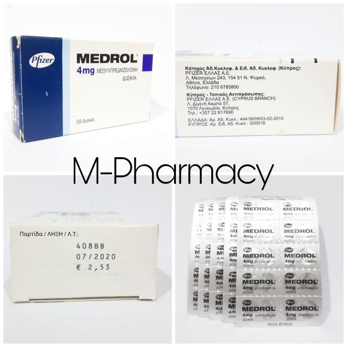 how to get a viagra prescription