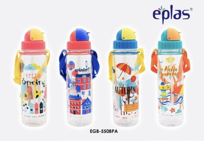 harga Botol minum anak eplas/ water bottle / botol air 550ml (egb - 550bpa