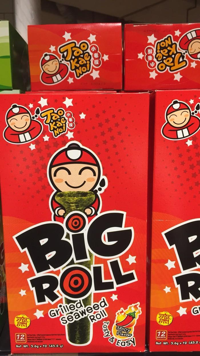 Jual Tae Kae Noi Big Roll Hot N Spicy 12x3 6 Gr Jakarta Pusat Cacakshop