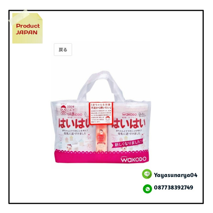 harga Wakodo haihai 1set with tissue for 0 ~ 1 th Tokopedia.com