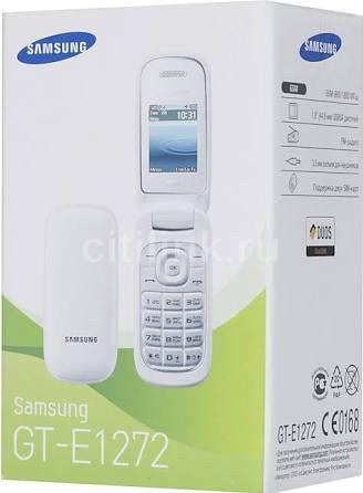 Jual Murah Handphone Samsung Lipat Caramel E1272 Di Jakarta