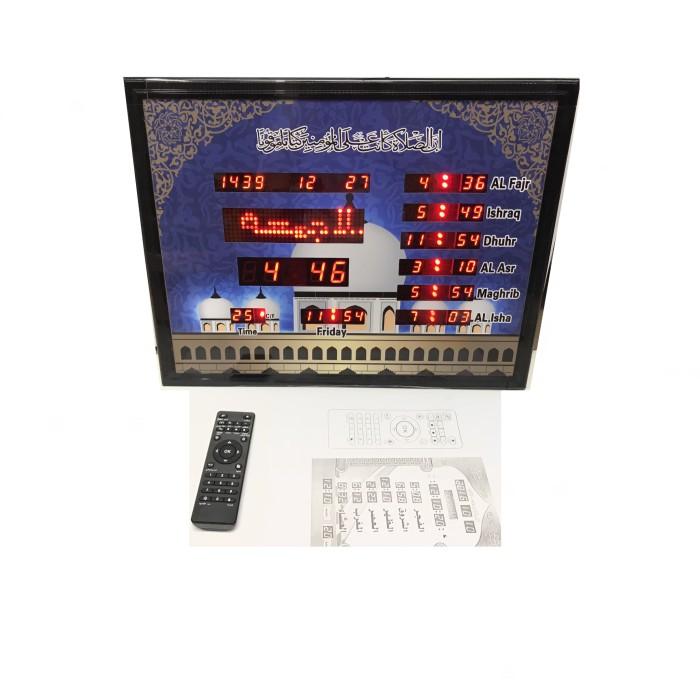 harga Jam dinding digital adzan jadwal sholat masjid waktu azan bingkai  4636 Tokopedia.com 50b22dcf0c