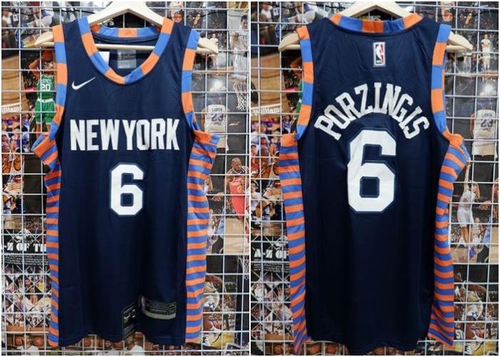 super popular a87aa 3cbe7 Jual Jersey Basket NBA New York Knicks City Edition Dongker Porzingis -  Kota Batam - RR7 Shop | Tokopedia