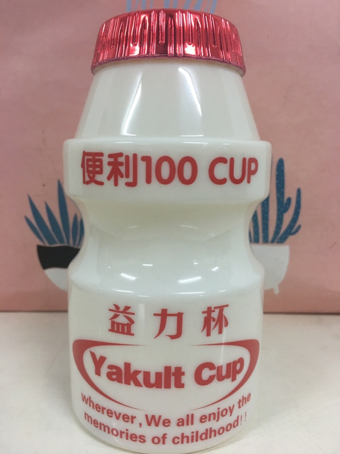 Jual Botol Minum Tumblr Yakult Cup Jakarta Pusat Marcella ...