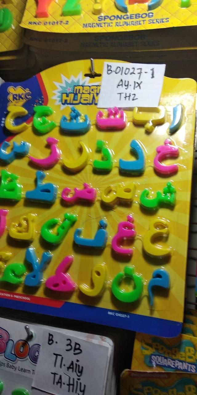 Jual Mainan Belajar Mengaji Huruf Hijaiyah Magnet Kota Malang SEHATsejati