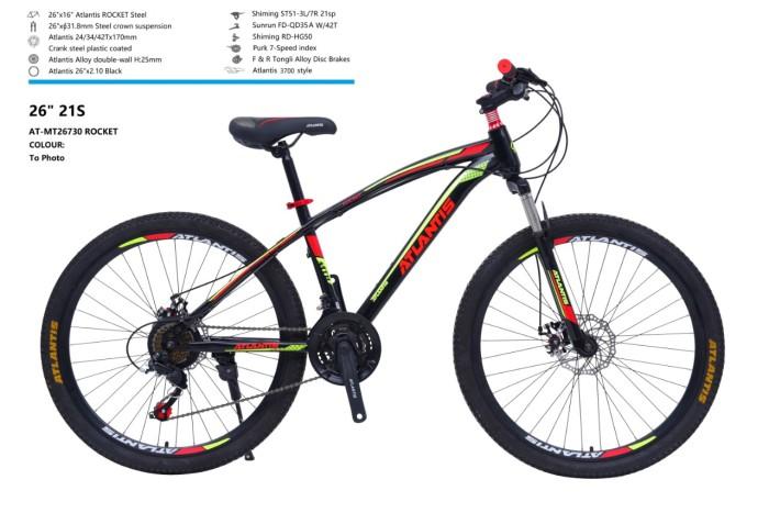 Jual Sepeda Gunung MTB Atlantis 26 730 New Design 21Speed
