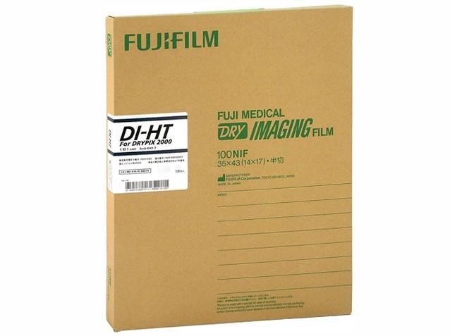 Foto Produk Fuji medical x ray film ronsen DIHT 20x25 / Kertas film rontgen DI-HT dari Gudang Sehat Store