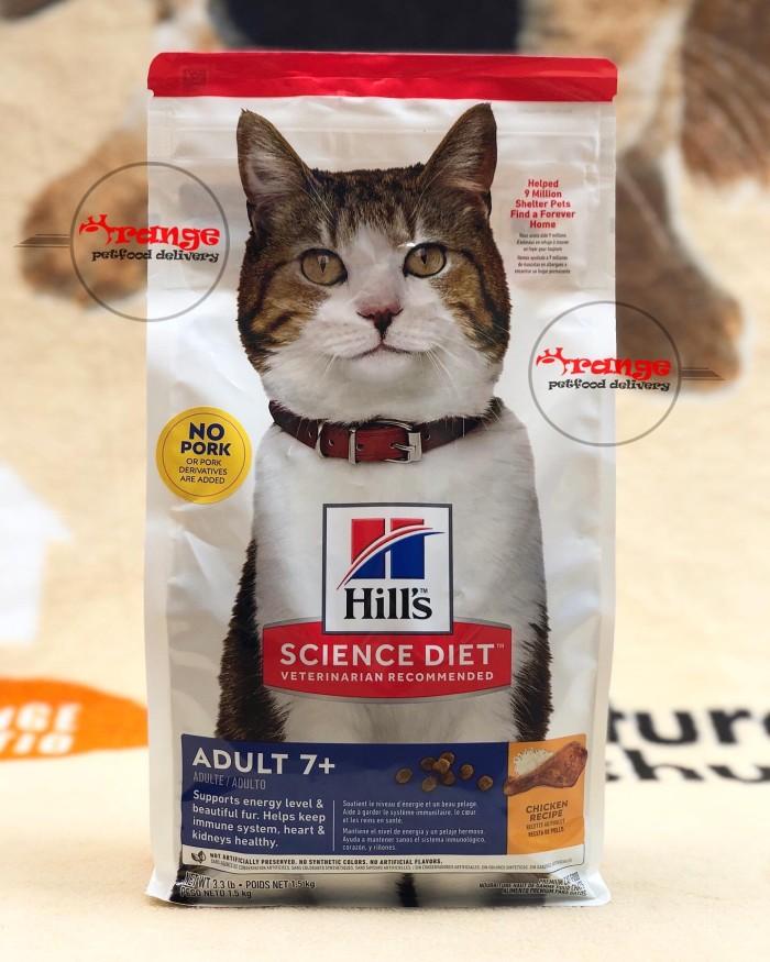 Foto Produk science diet active longevity adult 7+ 1,5 kg mature cat food dari orange petfood delivery