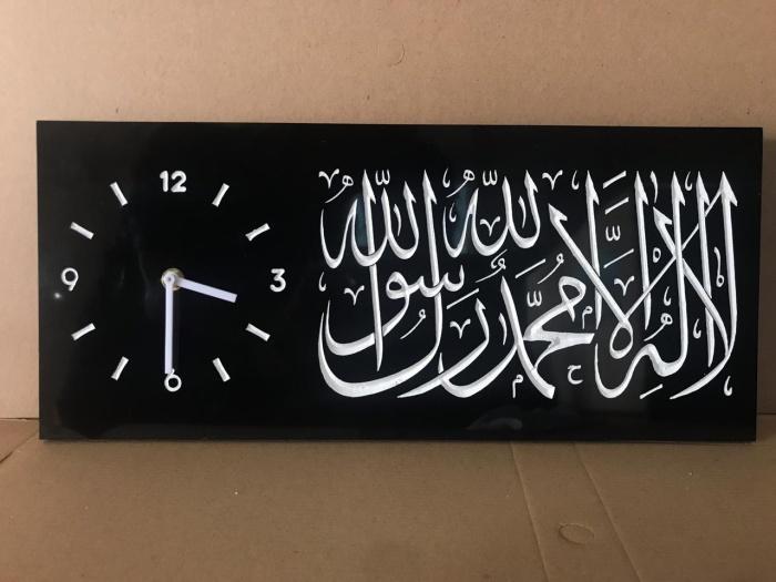Jual Jam Dinding Kayu Kaligrafi Islam tauhid mdf - Kab