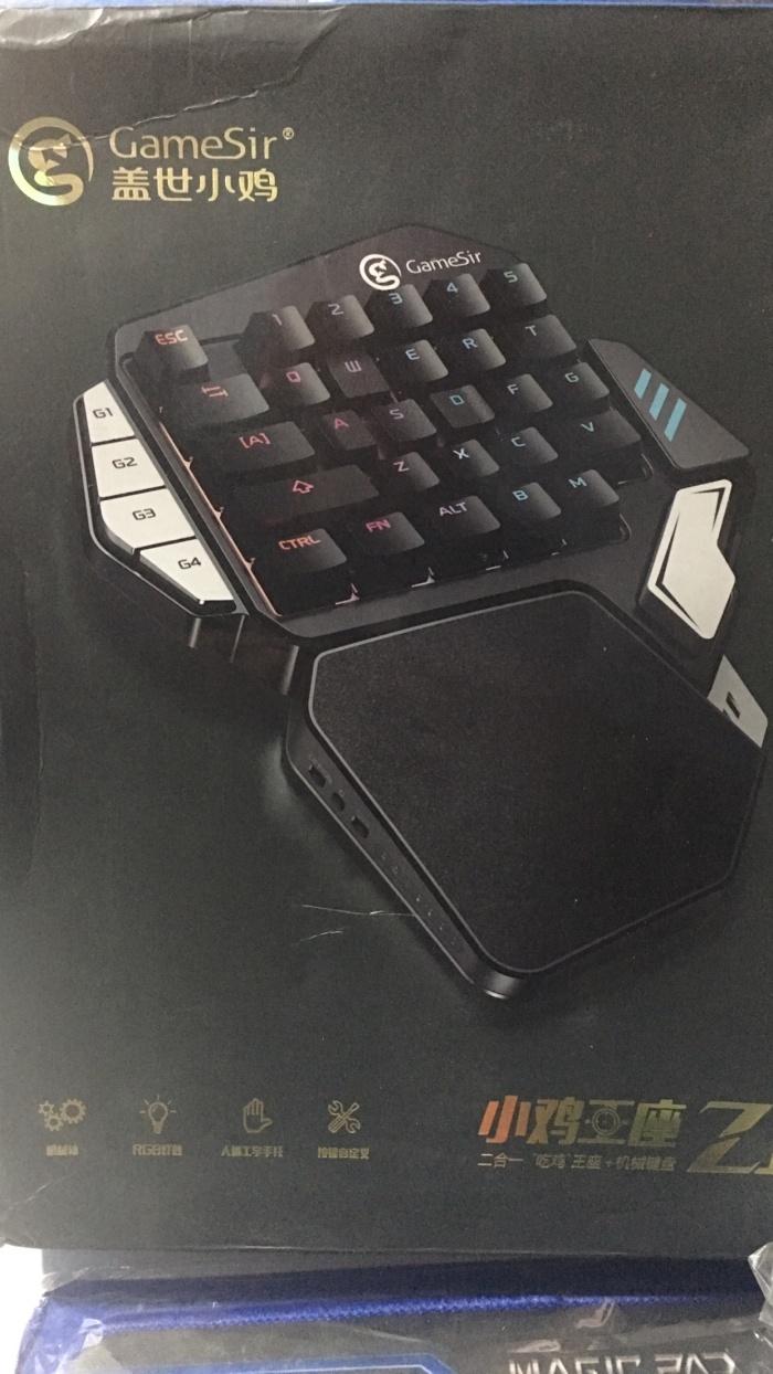 GameSir Z1 free Mouse dan Pad AULA