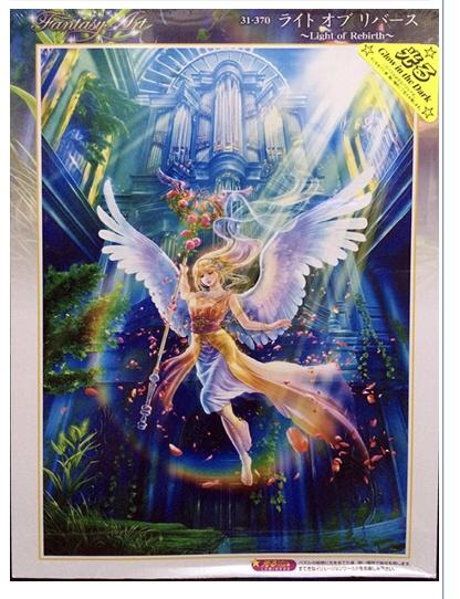 harga Puzzle light of rebirth glow in the dark (1000pc) 49x72cm Tokopedia.com